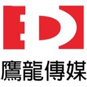 EDI Media Inc. 鷹龍傳媒有限公司
