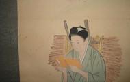 Kakejiku mujer trabajadora