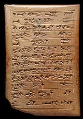 Cuneiform Summary