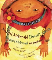 "Cover Page of ""Marisol McDonald Doesn't Match/Marisol McDonald no combina"" picture book"