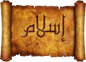 כתב האסלאם