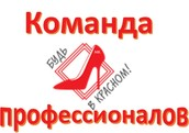 """Издание Национальной Ветви """"Команда профессионалов"""""""