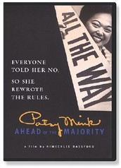 Women's History Month Film Screening - Patsy Mink: Ahead of the Majority