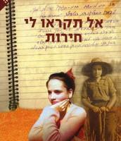 תמונות הספר