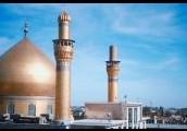 Iraq's most famous landmark
