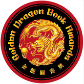 The all-new Hong Kong Golden Dragon Book Awards