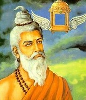 Ancient Brahman