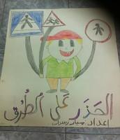 ציור של תלמיד