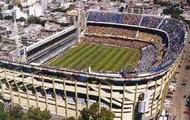 Stadium In Buenos Aires