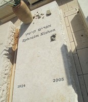 קברו של אפרים בבית הקברות טרומפלדור