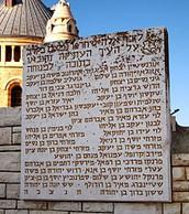 הרובע היהודי במלחמת העצמאות