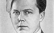 Твардовский Александр Трифонович 1910-1971