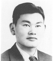 Young Fred Korematsu