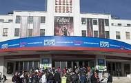 Euro gamer entrance.