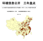 Pollution Densities In China