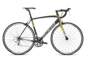 Road bike. The best, for the best. This amazing road bike will leave you speachless
