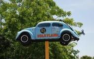 Volkylandia Volkswagen Museum