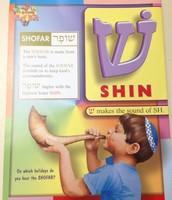 Hebrew Letter - Shin!