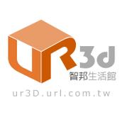 全方位3D列印服務