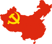 The Communist Government