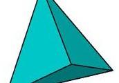 What is a triangular pyramid?