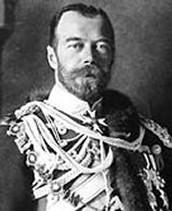 Nicholas II (1868 - 1918)