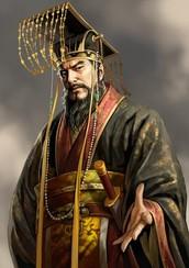 Running Qin Dynasty