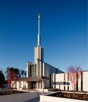 Atlanta, GA Temple