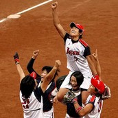 China's Softball!