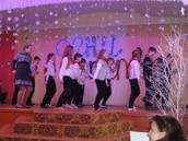 Наш танец.