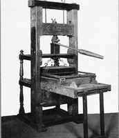 First Ever Printing Press
