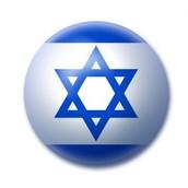מגן דוד-סמל שהיה על מגנו של דוד המלך ששמר על ישראל במלחמות