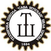 Техничка школа