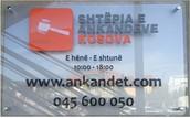 Shtëpia e Ankandeve Kosova