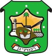 העיר רמת גן- סמל העיר