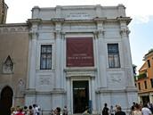 גלריית האקדמיה