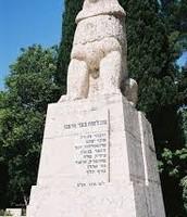 הקבר של טרומפלדור