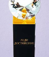 КАЗАХСТАН. СТЕЛЛА ЛЕДИ ДОСТИЖЕНИЕ