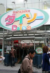 One of the biggest chains of two-dollar shops in Japan
