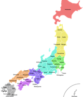 Islands of Japan
