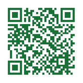 Scan this QR Code to access this training & resources: