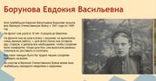 """""""Звезды континентов"""""""