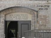 קהילה משיחית בחיפה