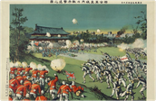 Introduction to The Boxer Rebellion