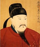 Tai Zong