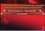 Екатеринбург, МАОУ СОШ №44