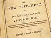 Biblical Figure in New Testament