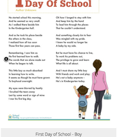 first day of school poem for a boy