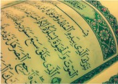 Qur'an:  Hafiz Ayub