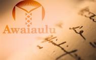 Awaiaulu